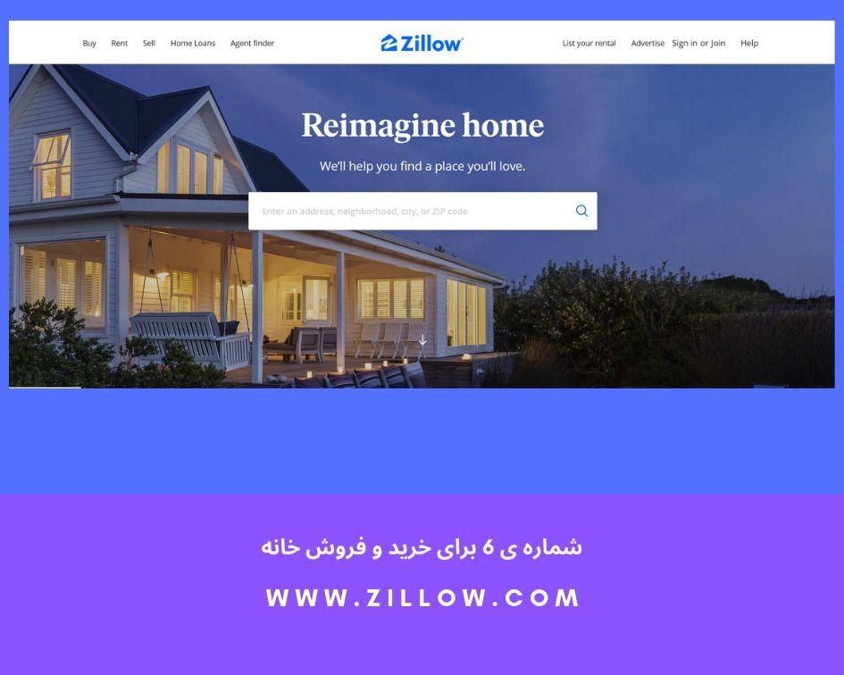 سایت zillow از زیبا ترین سایت های جهان